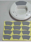 EVA海绵条粘塑料专用胶水