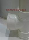 浩腾PVC管道粘接专用胶水